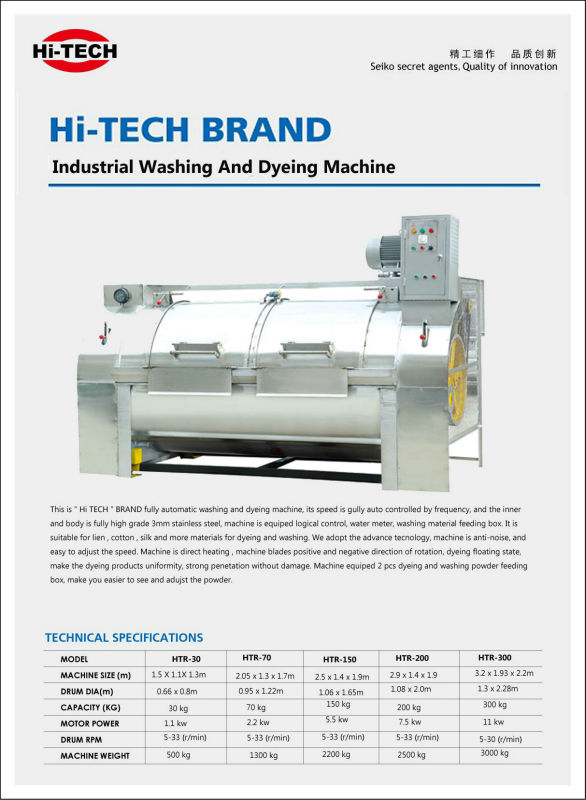 industrial washing and dyeing machine garments finishing machine sweater washing machine