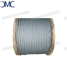 Galvanized Steel Core Wire Rope 12mm