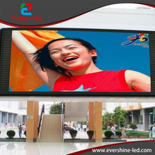 P20 Outdoor Colorful Digital LED Advertising Billboard, LED Display Control Card