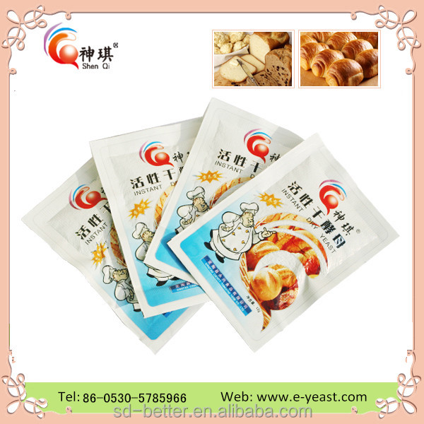 Instant dry yeast powder best price 10g*48bags per ctn with high active