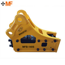 widely used high quality low price excavator concrete breaker price