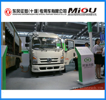 Dongfeng 60kw 4x2 electric cargo truck for sale