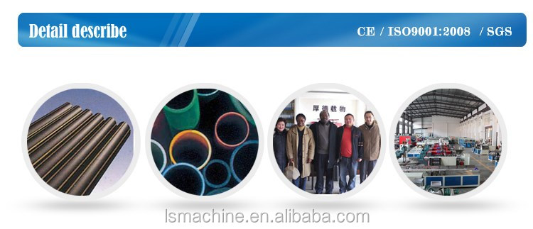 Good Price Plastic PP PE Pipe Extruder Machine
