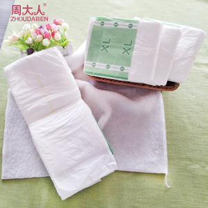 Doctor Absorbency nursing room use disposable adult diaper