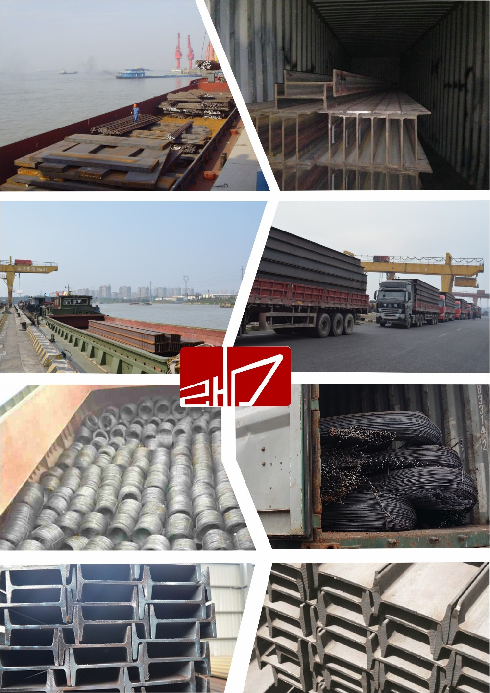 Used steel h beam tianjin port