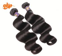 QHP new products free sample brazilian body wave hair bundle deals