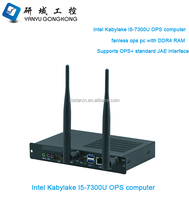 China Shenzhen I5-7300U kabylake 7th gen support DDR4 OPS MINI pc computer