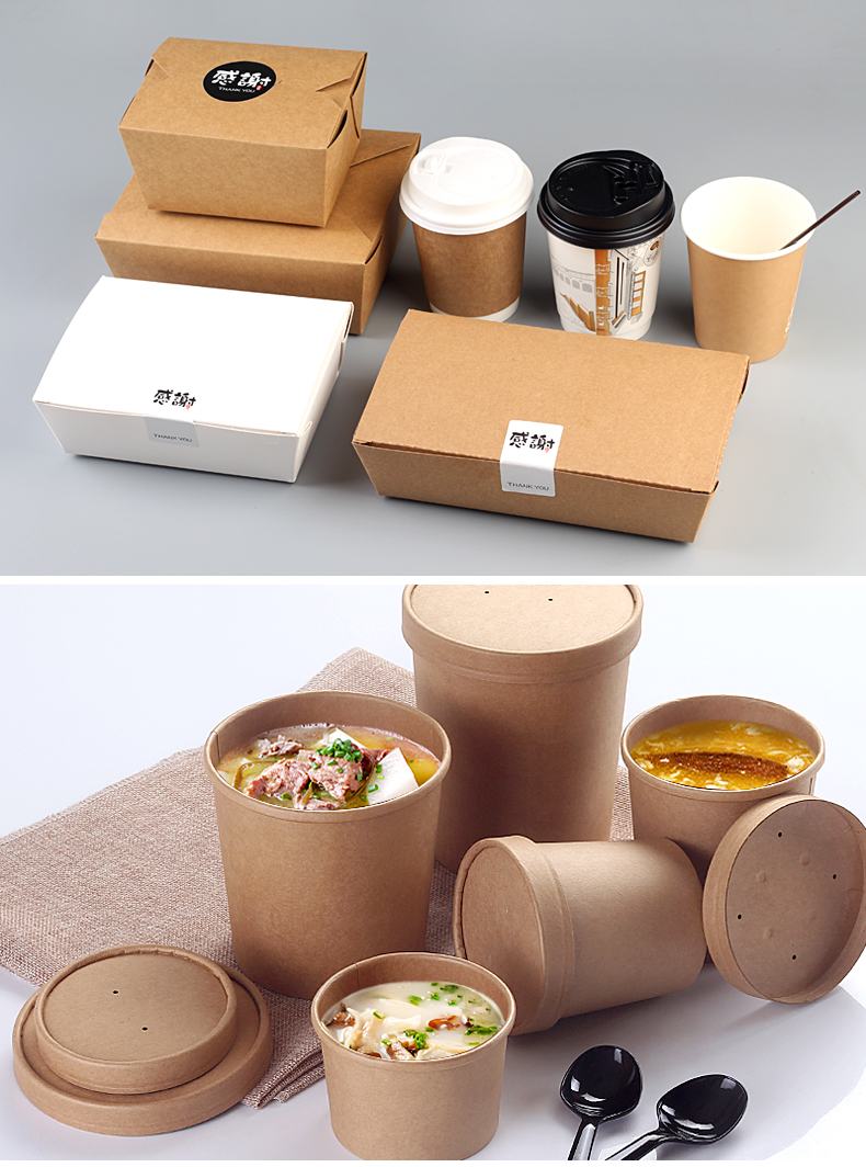 chinese kraft Take away box ,wholesale food packaging containers