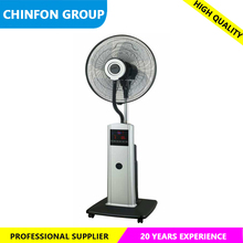 "High Quality Siliver Color 16"" Electric Fan ELectric Stand Fan Mist Fan"