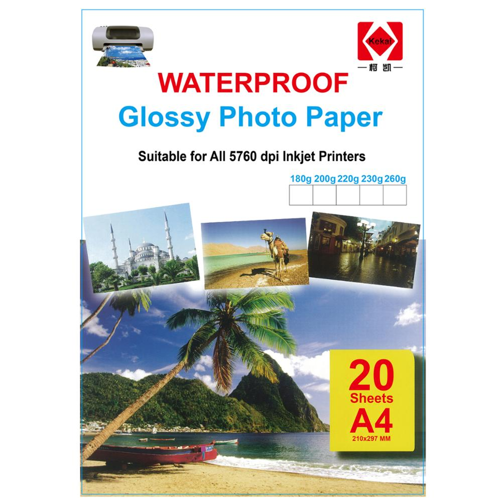 180gsm/200gsm/230gsm/260gsm glossy photo paper A4