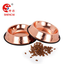 Luxury Design Rose Gold Pet Feeder Bowls Dog Bowl