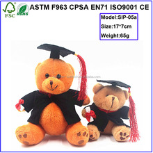 Sitting plush Graduation Teddy Bear with Cap and Gown stuffed graduated animal