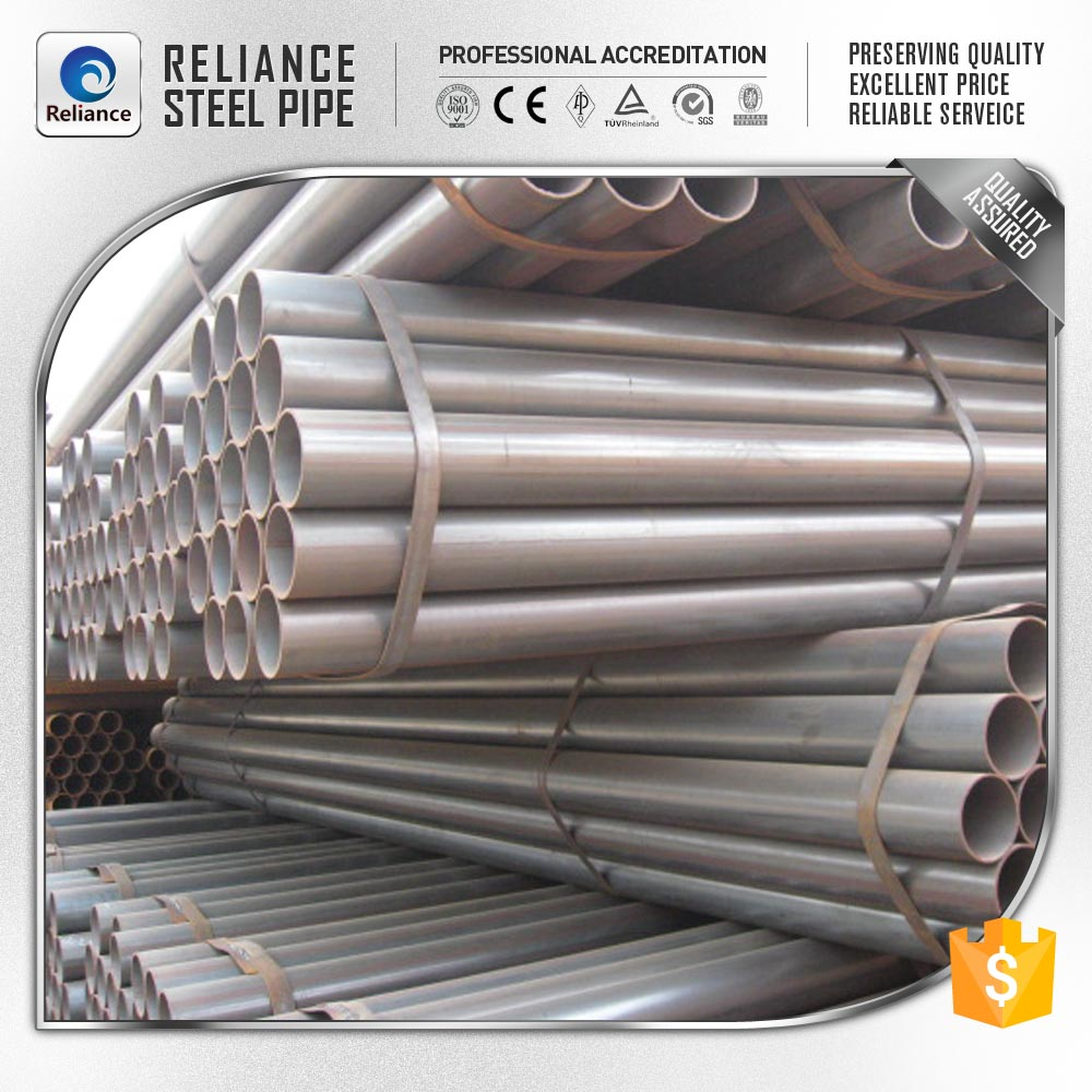 BS1387 CARBON FREE ASIAN STEEL TUBE