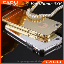 new arrival luxury aluminum metal mirror pc mobile phone case for iphone 5se