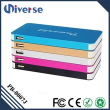Free customized logo portable solar power bank 30000mah 50000mah 60000mah