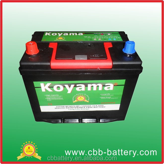 sealed lead acid battery NS70MF car battery 12V65Ah wholesale auto car batteries