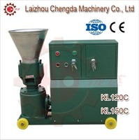Chengda factory supplly directly 4kw poultry feed pellet mill making machine