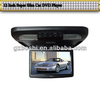 12 Inch car dvd player with DVD MP5