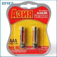 AAA 1.5V LR03 Alkaline brand battery global supply zinc-manganese dry cell batteries