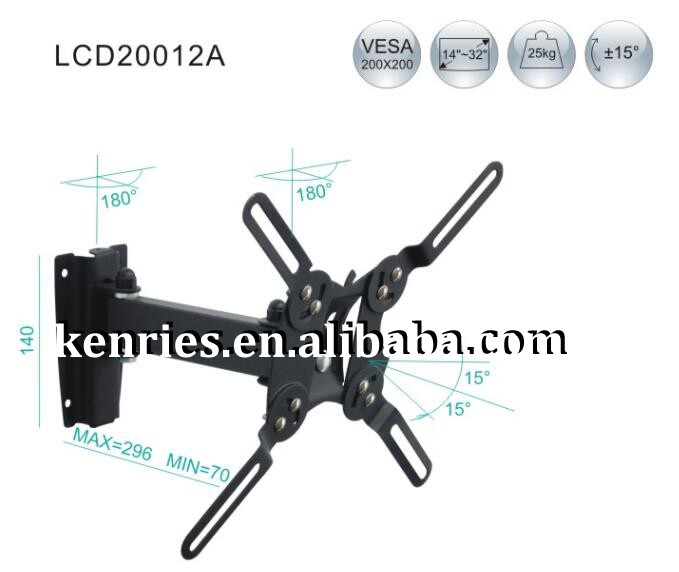 Swivel Style LCD TV bracket for 14''-32'' screens (KRS-LCD20012A)