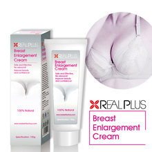 OEM small MOQ breast firming and tightening cream beauty breast essence