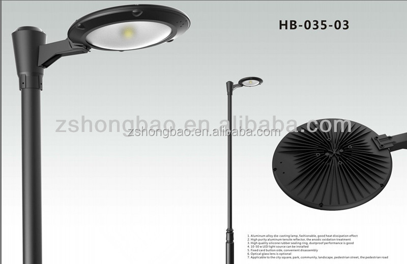 Hombo Series led garden light Outdoor garden led lighting