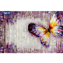 Abstract Original Art Palette Knife Butterfly Handmade Oil Painting