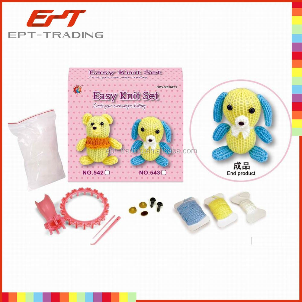 Kid's intelligent toys DIY easy knitting wool toys