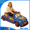 Amusement Park Electric Car for Kids Ride On,Wholesale Ride On Battery Operated Kids Baby Car