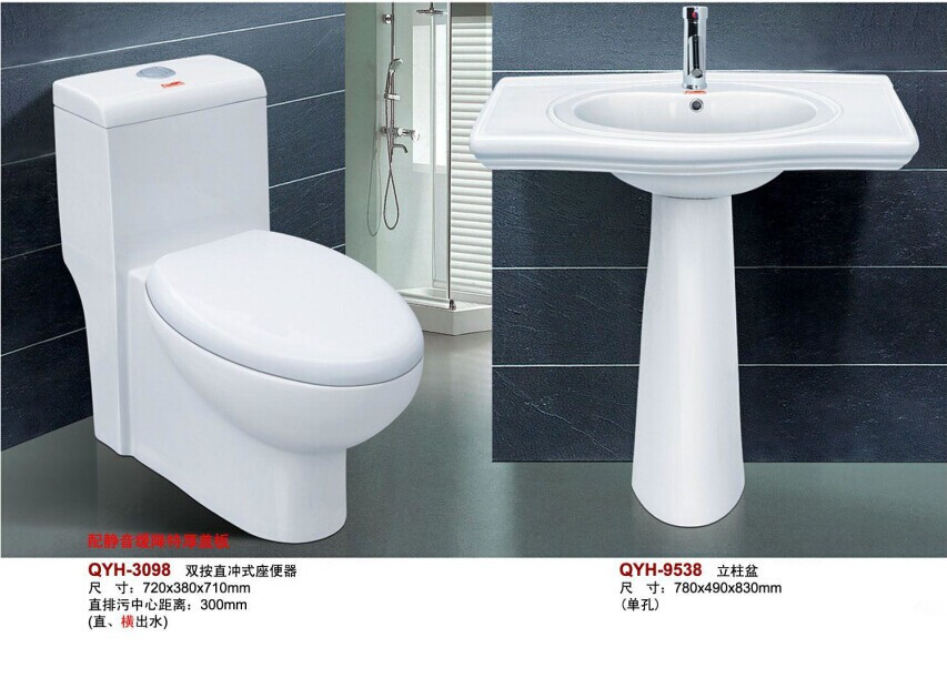 2014 High quality simple design sanitary ware ceramic toilet was made of ceramic and metal parts for bathroom