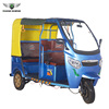 tuk tuk bajaj tricycle for sale powerfulricshaw