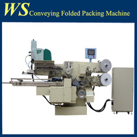 Candy Folded Packing Machine