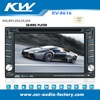Manufacturer double din Toyota universal car dvd with bluetooth and GPS