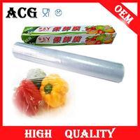 microwave oven safe pe shrink film in roll form china manufacturer