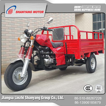 three passenger motorcycle trimoto motor tricycle/ cargo motorcycle/ trimoto/ rickshaw