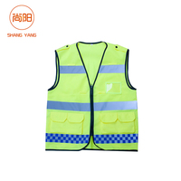 reflective safety Yellow Reflecting Vest Security Guard reflective vest