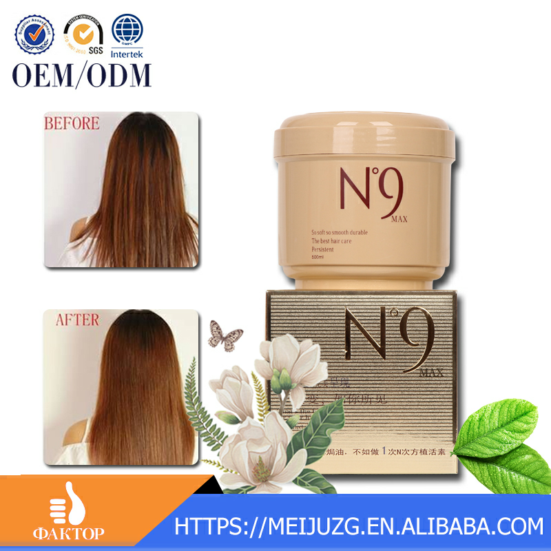 Hot Selling Hair Treatment Argan Oil Hair Mask and Deep Conditioner for Dry and Damaged Hair 500ml OEM Supply
