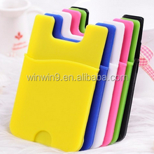 Easy to use silicone smart wallet 3M self adhesive faux leather pu money clip credit card holder