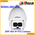 2017 hot sell 500 ir distance auto tracking 2mp 40x zoom laser infrared ptz dahua SD6AL240-HNI