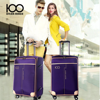 Traveling Luggage Medium Size Trolley Case