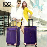 Traveling luggage / Medium size trolley case for airline