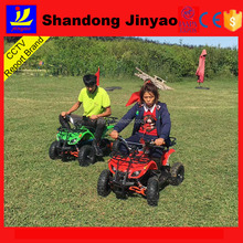 outdoor popular snow ride on atv car, Grass skiing car sale for promotion, amusement equipment professional manufacture in China