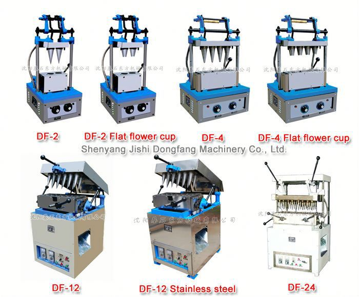 wafer cone maker DF-4,ice cream cone machinery manufacturer