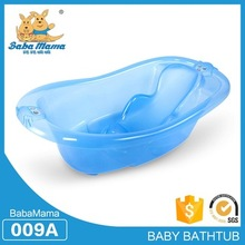 large plastic bath tub