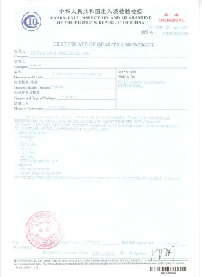 certificate of quality and weight