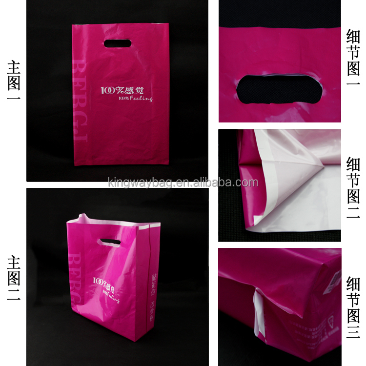 Wholesale Cheap Ldpe Custom Reusable Colorful Printing Fancy Plastic Shopping PE Die Cut Bag