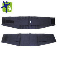 Medical Back Support Lumbar Support