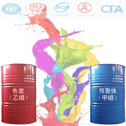 Strong polyurethane silicon PU sealant supplier in guangzhou, raw material easy application colored Silicon PU for running track