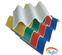 pvc plastic wave roof sheet/colored pvc wave roof tile with chemical resistant