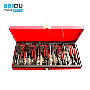 131 PC THREAD REPAIR KIT for sales quality tool suite